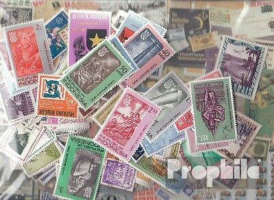 Indonesia 250 different stamps