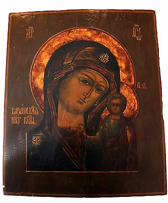Original Rare Old Antique Russian 19th Century Our Lady of Kazan Icon