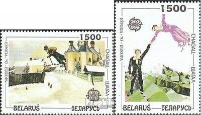 Belarus 55-56 mint never hinged mnh 1994 Contemporary Art