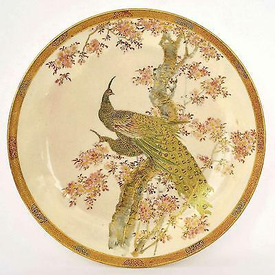 Old Japanese Satsuma Plate Peacock Bird Cherry Blossom Marked Senzan