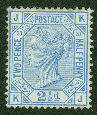 SG 142 2½d blue plate 20. Fresh mint, well centred, tiny reverse thin CAT £525