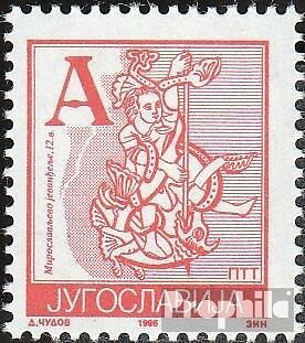 Yugoslavia 2601II A (complete.issue.) unmounted mint / never hinged 1993 Postage