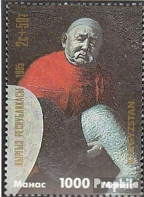 Kirgisistan 73A (complete.issue.) unmounted mint / never hinged 1995 Kirgisische