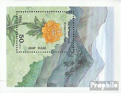 Kirgisistan block4 (complete.issue.) unmounted mint / never hinged 1994 Locals F