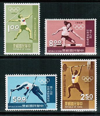 China Taiwan ROC 1968 Sc#1578-1581 Olympic Games Mexico City  MH Complete cp1