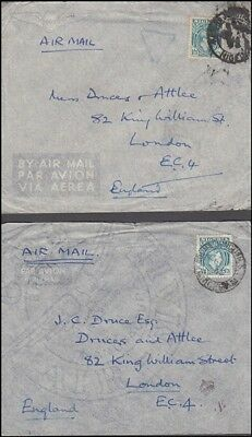 NIGERIA 1940's AIRMAIL COVERS TO ENGLAND (x2) (ID:563/D40680)