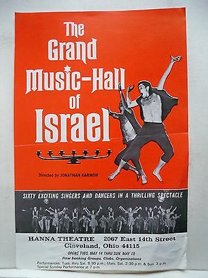 THE GRAND MUSIC HALL OF ISRAEL Herald HANNA THEATRE Tour CLEVELAND OH 1968