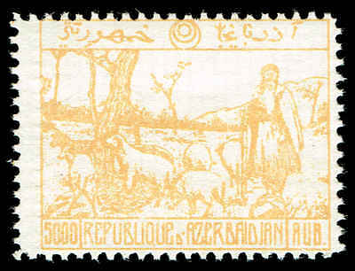 Scott # Unlisted - 1924 - ' Shepard and Sheep '