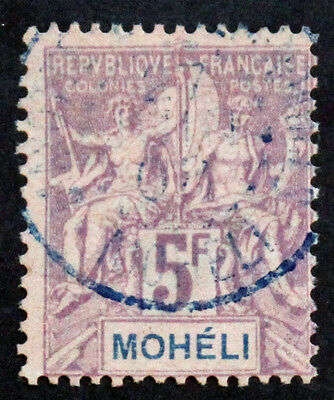 Timbre MOHELI Stamp - Yvert Tellier n°16 obl (COL4)