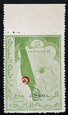 Timbre ALGERIE (Colonie) / FRENCH ALGERIA Stamp - YT n°363A n* (Col4)