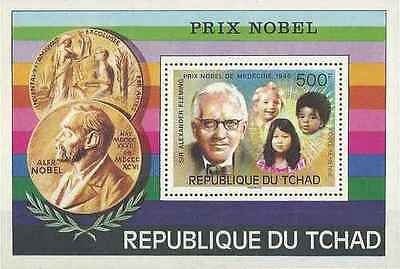 Timbre Personnages Tchad BF19 ** lot 14391
