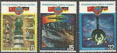 Timbres Cosmos URSS 4524/6 ** lot 14512