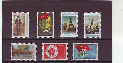 a109 - TURKISH CYPRIOT POSTS - SG1-7 MNH 1974 DEFINITIVES 3m-70m
