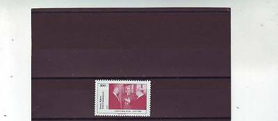 a109 - TURKISH CYPRIOT POSTS - SG253 MNH 1989 CYPRUS PEACE SUMMIT