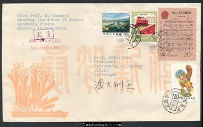 China 1983 Airmail Censor cover from Kunming to Sydney Australia.