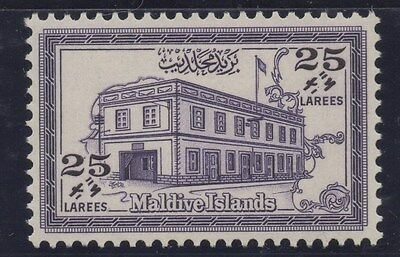 MALDIVE ISLANDS;  1960 early Pictorial issue Mint hinged 25L. value