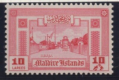 MALDIVE ISLANDS;  1960 early Pictorial issue Mint hinged 10L. value