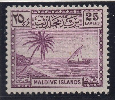 MALDIVE ISLANDS;  1950 early Palm Tree & Dow issue Mint hinged 25L. value
