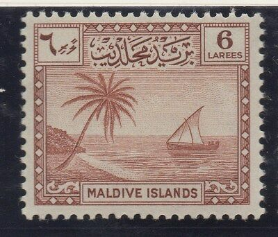 MALDIVE ISLANDS;  1950 early Palm Tree & Dow issue Mint hinged 6L. value