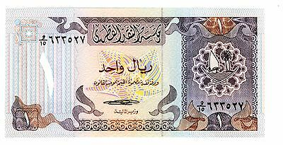 Qatar ... P-13a ... 1 Riyal ... ND(1985) ... *UNC*