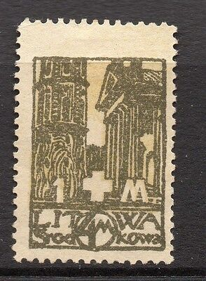 Lithuania (Central) 1920 Early Issue Fine Mint Hinged 4m. 074766