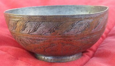 handmade islamic copper bowl - antique islamic engraving brass bowl