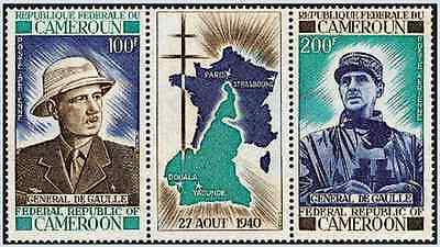 Timbres Personnages De Gaulle Cameroun PA164A * (14595)