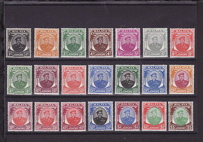 JOHORE 1949 MALAYA SULTAN IBRAHIM COMPLETE 21 STAMPS SET to $5.00 - MINT Hinged
