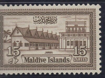 MALDIVE ISLANDS;  1960 early Pictorial issue Mint hinged 15L. value