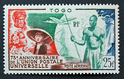 Timbre TOGO FRANCAIS / FRENCH TOGO stamp Yvert et Tellier Aérien n°21 n** (Col1)