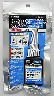 Wave Materials OM121 mxbon B684 Black Instant Adhesive (High Viscosity Type)