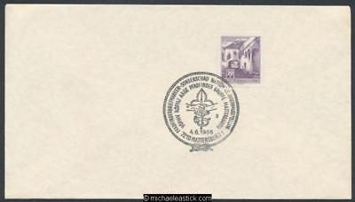 Austria 1966 (Jun) Scout stamp national youth exhibition in Mattersburg