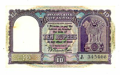 India ... P-37b ... 10 Rupees ... ND(1949-57) ... *VF/XF* ... VERY SCARCE