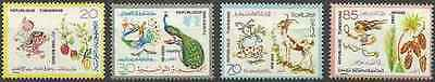 Timbres Animaux Flore Tunisie 900/3 ** (14754)