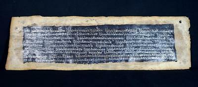 Antique 19thC. Tibetan Sutra (Page from Prayer Book), Mulberry Bark Paper