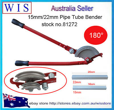 180° 2 in 1 Heavy Duty Manual Tube Bender 15/22mm OD w Form Wheel & Guide-81272