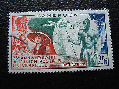 CAMEROUN - timbre yvert et tellier aerien n° 42 obl (A24) stamp cameroon