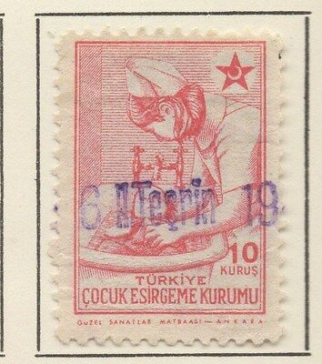 TURKEY;  1943 early Child Welfare issue fine used 20pa. value