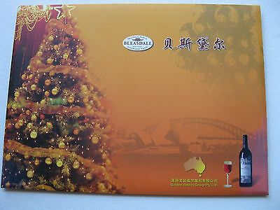 Chinese Stamps  For Bleasdale Wines (Sa) - Christmas Card