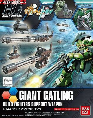 Giant Gatling HGBC Weapon Accessory Gundam Build Fighters Try 1/144 Model Bandai