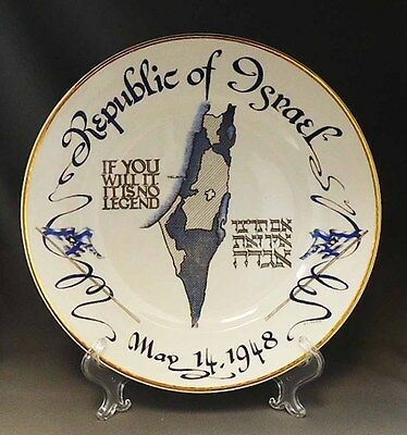 "RARE VINTAGE REPUBLIC OF ISRAEL COMMEMORATIVE DISPLAY CHARGER 11"" Diameter"