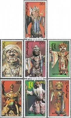 Mongolia 2312-2318 (complete.issue.) unmounted mint / never hinged 1991 Theaterm