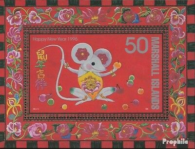 Marshall-Islands block15 (complete.issue.) fine used / cancelled 1996 chinese Ye