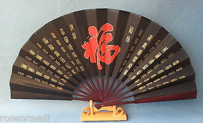 Asia Decorative fans Wall fan Chinese Characters Polyester 60 x 31cm