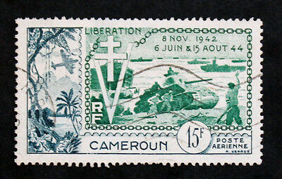 Timbre CAMEROUN Stamp (French Col. Française) YT Aériens n°44 Obl (Col1)