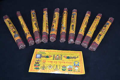 Pack Of 10 Tashi Stick Ritual Incense 100% Natural Hand Made Nepal .