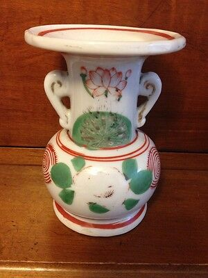 19th Century Chinese Porcelain Qing Dynasty Small Export Lotus Vase