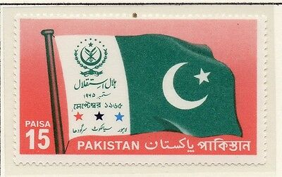 Pakistan 1967 Early Issue Fine Mint Hinged 15p. 081540
