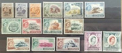 Cyprus #183-197 Mint Singles overprint set