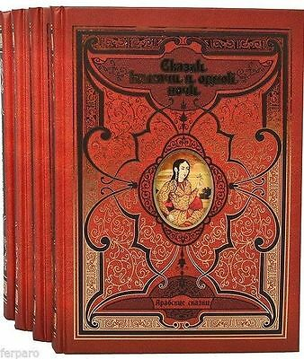 Lot 4 Vintage Russian Books 1001 Nights Arabian Fairy Tales Rare Deluxe Old Set